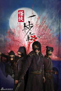 Quái Hiệp Nhất Chi Mai - The Vigilantes In Masks(2011)
