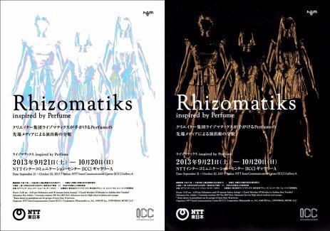 Rhizomatiks_icc