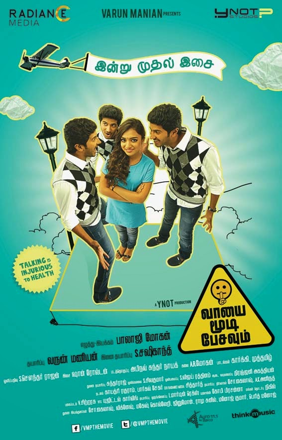 Vaayai Moodi Pesavum  2014 Tamil Movie Official Full Songs MP3 Jukebox Youtube HD Links