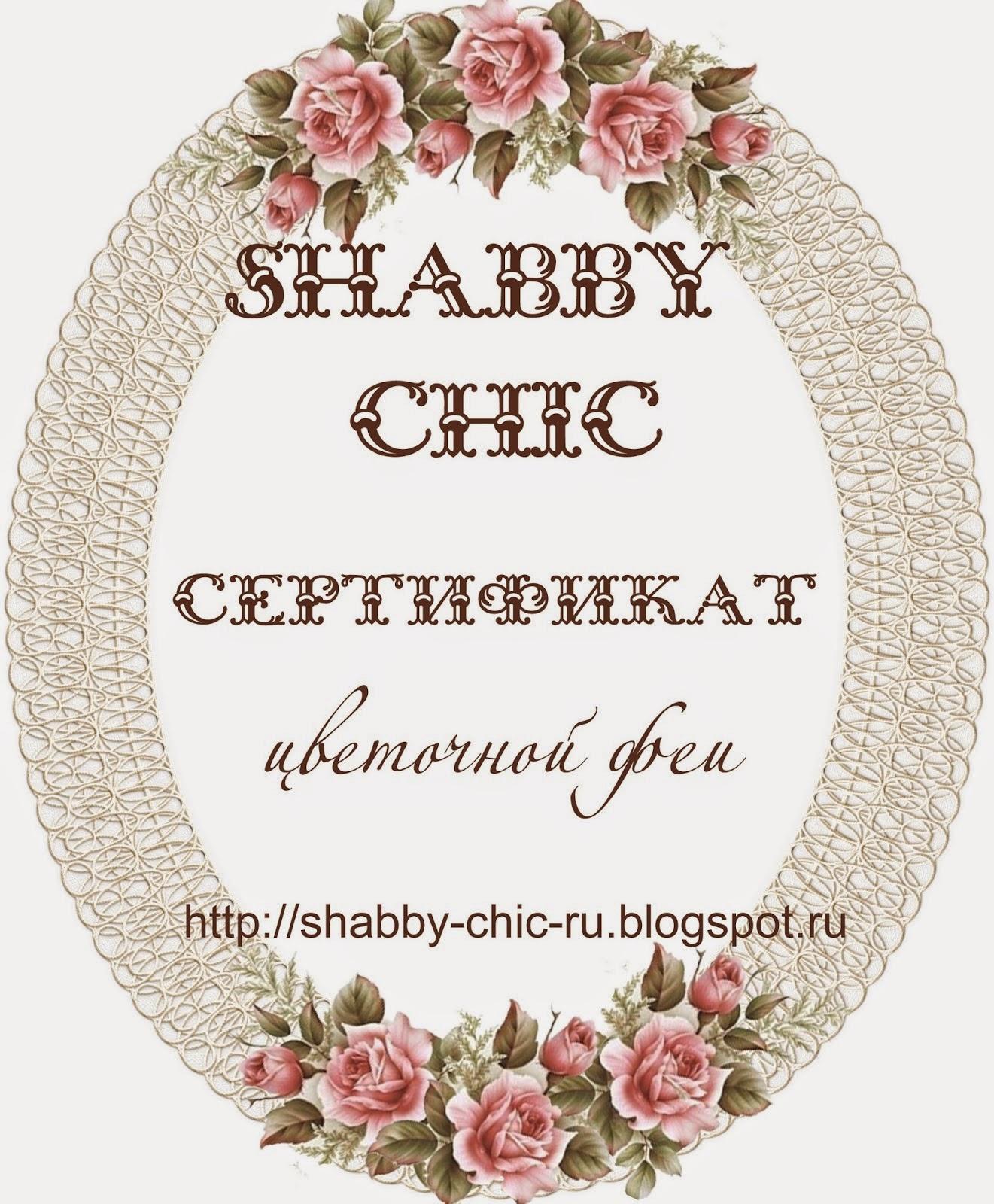 Я цветочная фея))))