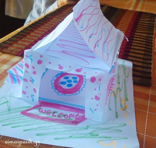 Summer Cottage-σπιτάκι από χαρτί