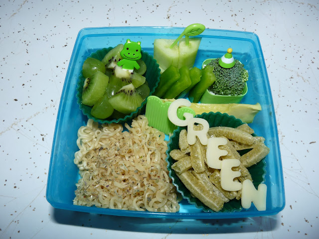 color green bento lunch