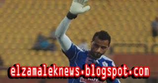 محمود عبدالرحيم جنش حارس مرمى نادي الزمالك