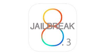 iOS 8.3, 8.2, 8.1.3 ေတြကို Jailbreak လုပ္ႏိုင္တဲ့ TaiG 2.0