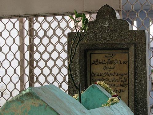 shah waliullah 79 amir khan shahid displacement of shah waliullah's movement and its impact on northern indian muslim revivalist thoughts this study highlights the features of shah waliullah's.