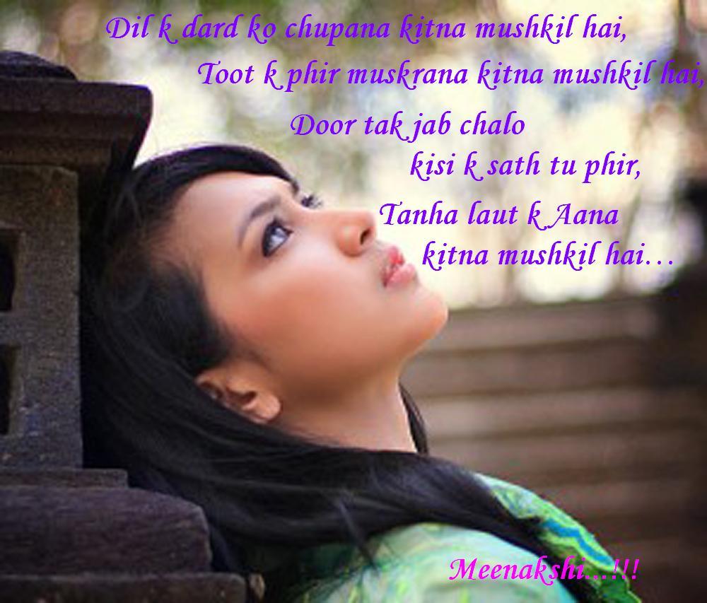 Bepanah Pyar Hai Tumse Song Ringtone: Hume Tumse Pyar Kitna Ye Hum Nhi Jante: Dil K Dard Ko