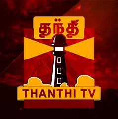Thanthi tv live streaming