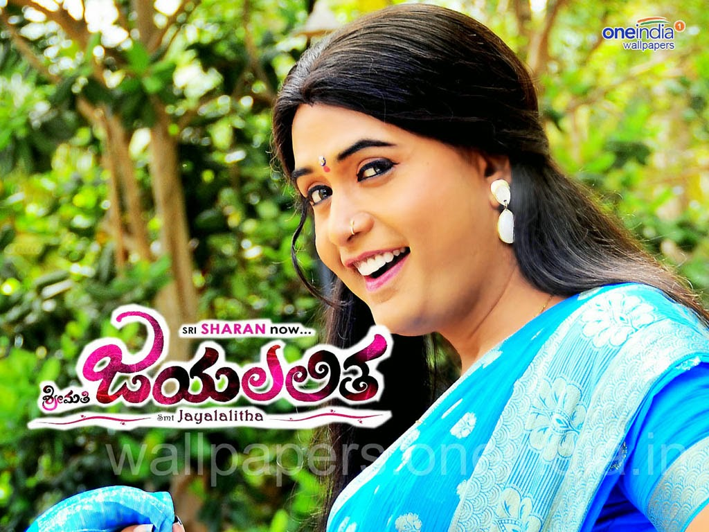 Jai Lalitha (2014) Kannada Movie Dilge Dilge Mp3 Song Download