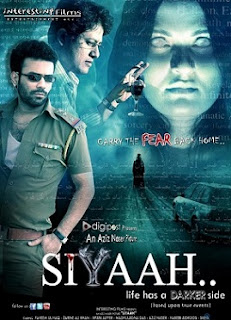 Siyaah (2013) DVDRip Watch online Full Movie