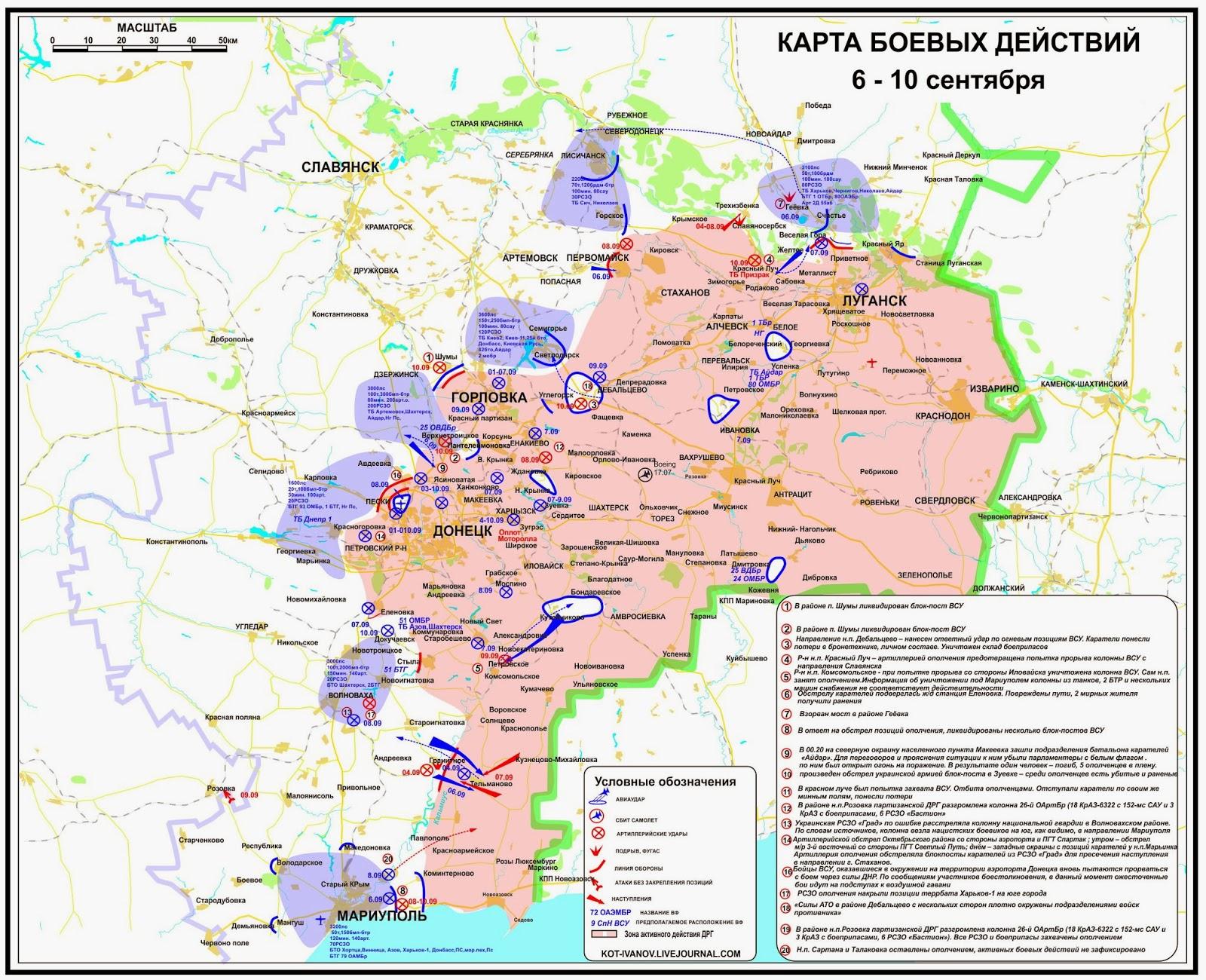 aircrafts shot down over donbass region of ukraine donetsk and luhansk provinces