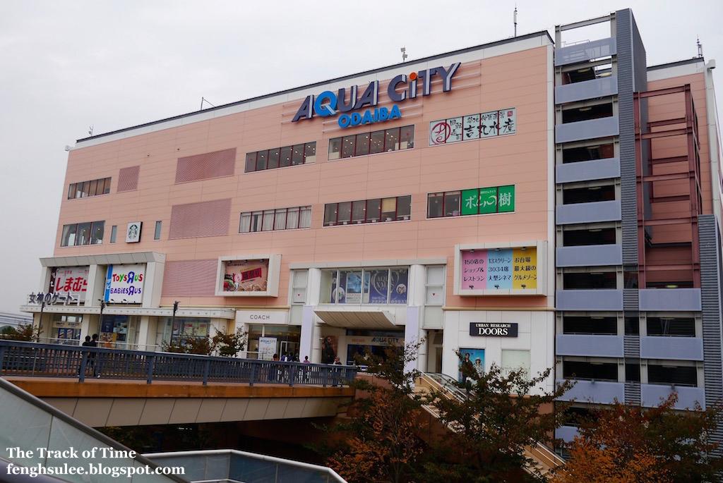 Nikko Station Hotel Clabic Onsen