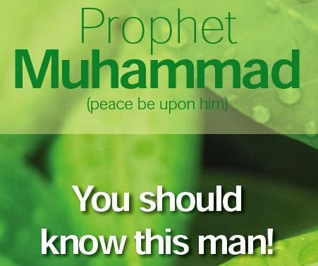 This Is Muhammad Peace Be Upon Him | Islam Religion Facts