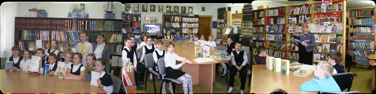 "Библиотека МАОУ ""СОШ №49"""