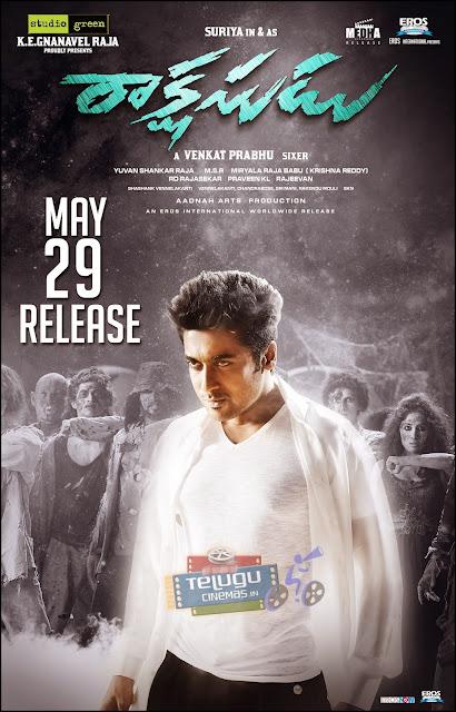 Rakshasudu Release date