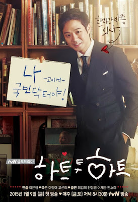 Sinopsis Drama Heart to Heart Episode 1-16 (Tamat)