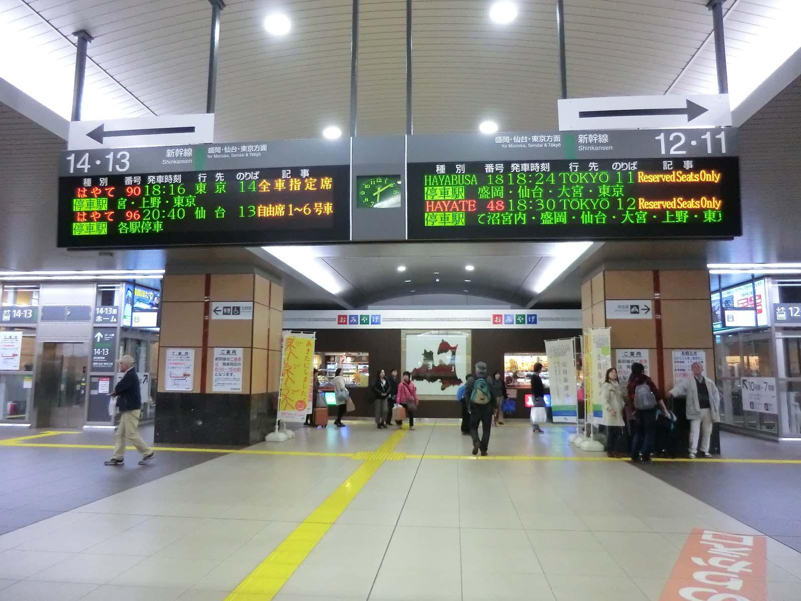 電光掲示板,新青森駅〈著作権フリー画像〉Free Stock Photos