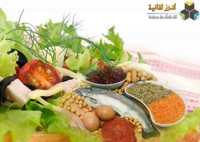 بروتينات, أطعمة البروتينات, طعام به بروتين, أهم البروتينات