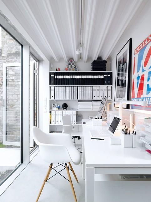 Home Office что это - фото 9