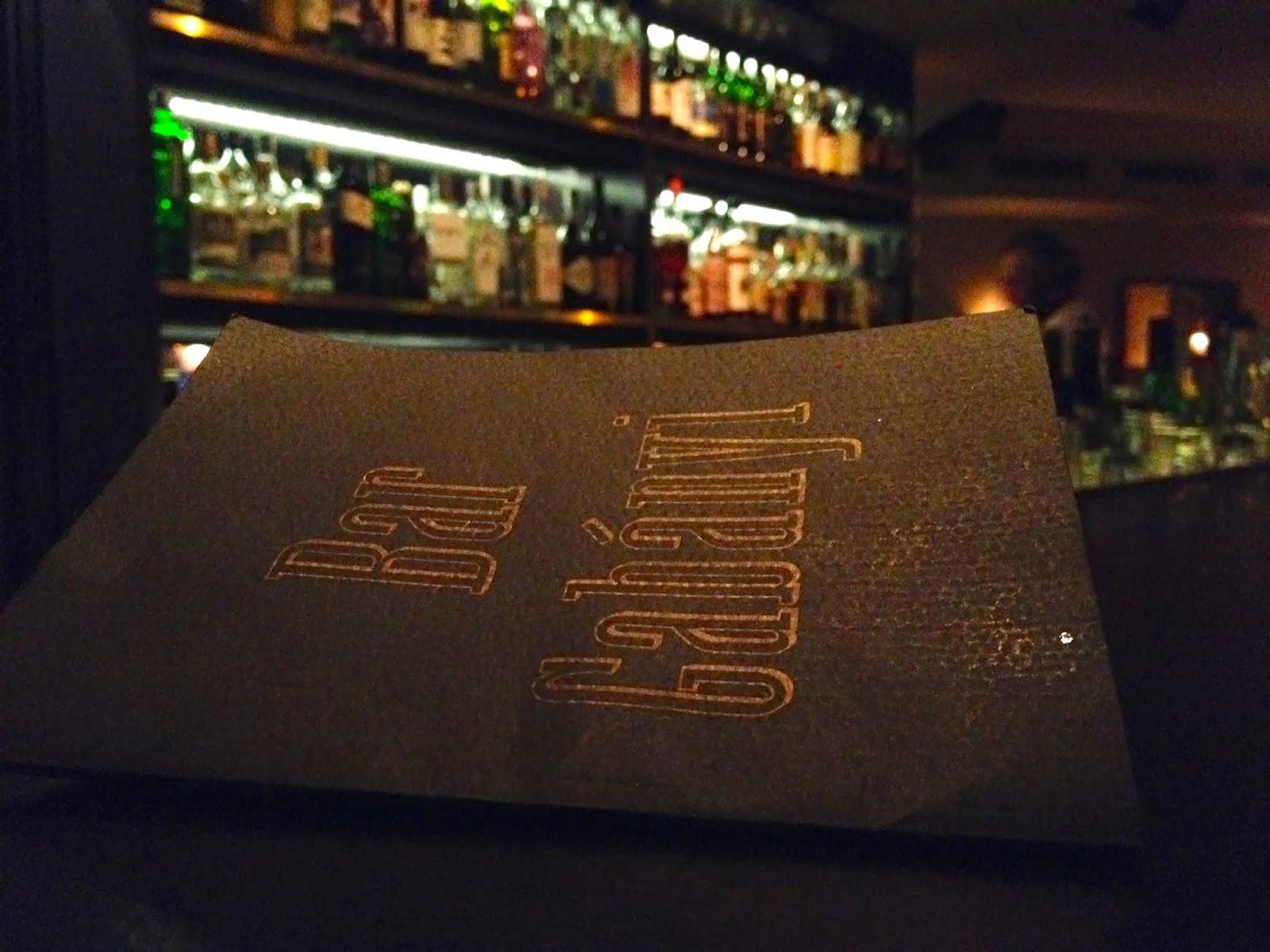 MEATINGRAUM: Wie Schwimmen in Cognac ... ab in die Bar