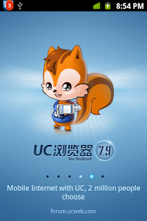 Browser Android Tercepat #2 UC Browser
