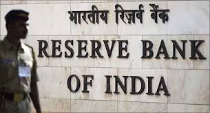 RBI Grade B Phase I: Mark sheet Out
