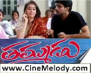 Thammudu Telugu Mp3 Songs Free  Download 1999