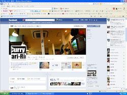 Facebook「カレーライス☆カリヒオ」ページ