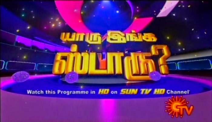 Yaaru Inge Staru Sun Tv Show Ayudha Poojai Special Show, 03-10-2014 Vijayadhasamai Special, 3rd October 2014 Saraswathi Poojai Special Program Full Show Youtube HD Watch Online Free Download
