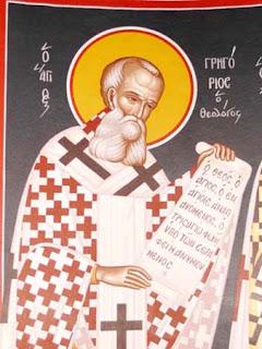 ΑΛΦΑΒΗΤΑΡΙ ΤΗΣ ΑΡΕΤΗΣ-Αγίου Γρηγορίου Θεολόγου
