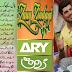 Dr Khurram Mushir Long Hair Growth & Dandruff Free Oil