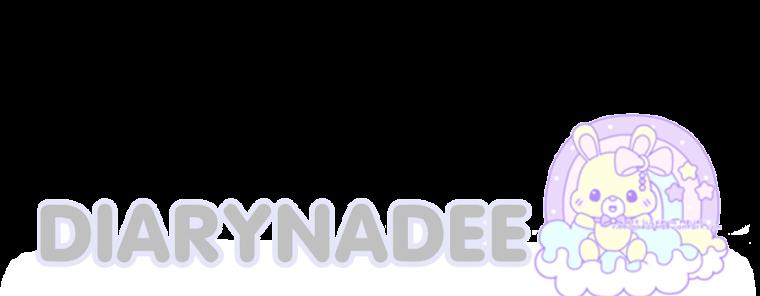 kisahhidup NADEE♥