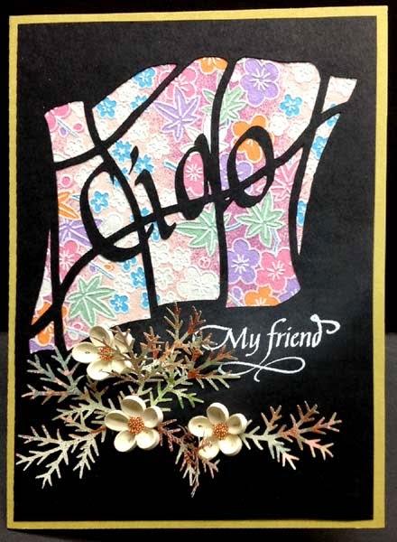 http://www.yogiemp.com/Calligraphy/CarlRohrsMay14/CRClass_Ciao-MyFriend.html