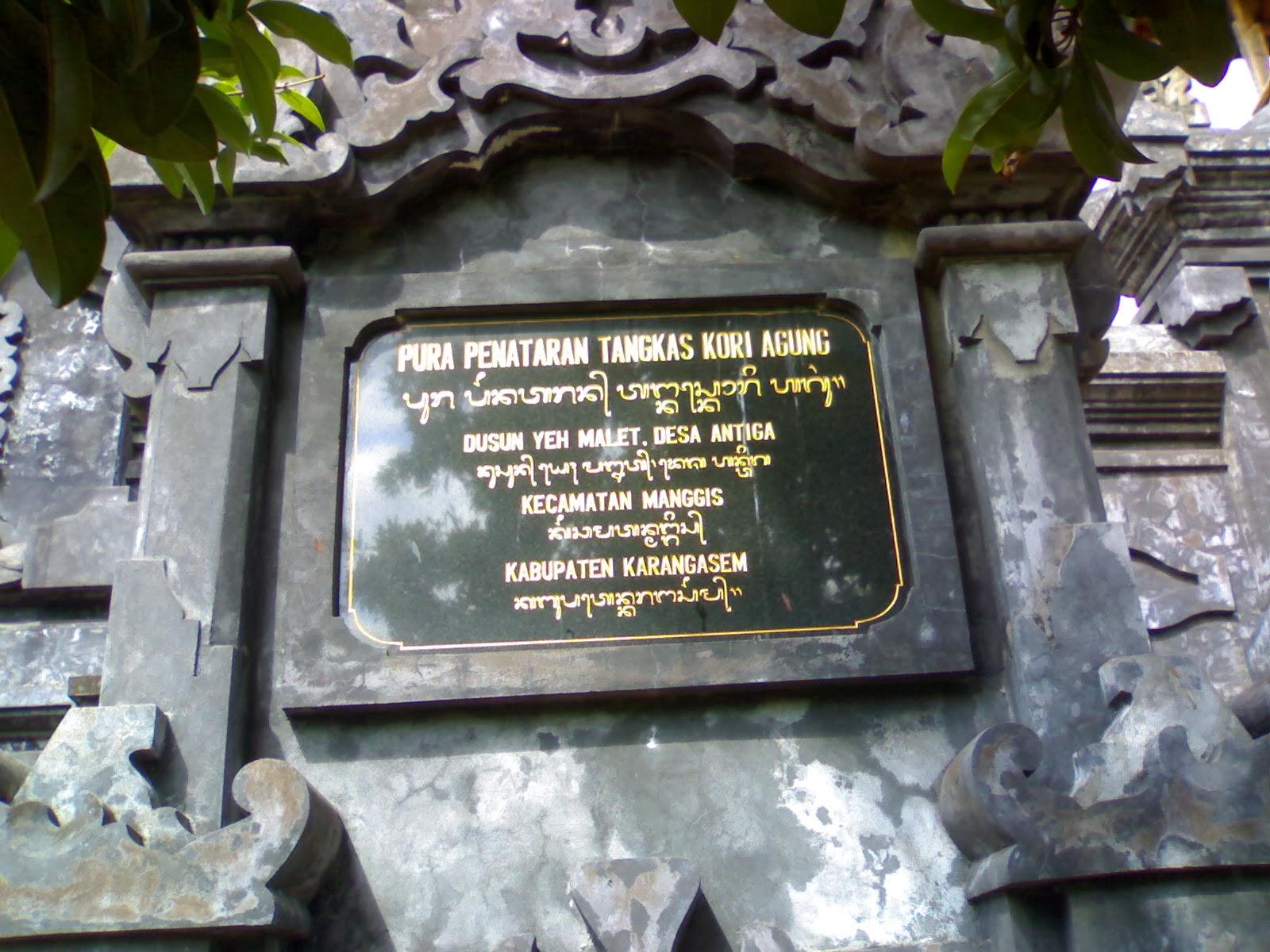 Gambar Lisan/Papan Pengenal Pura PenataranPangeran Tangkas Kori Agung