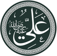 kaligrafi arab Ali bin Abi Thalib
