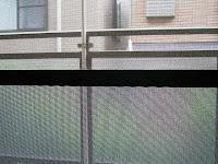 下がペットディフェンスの網