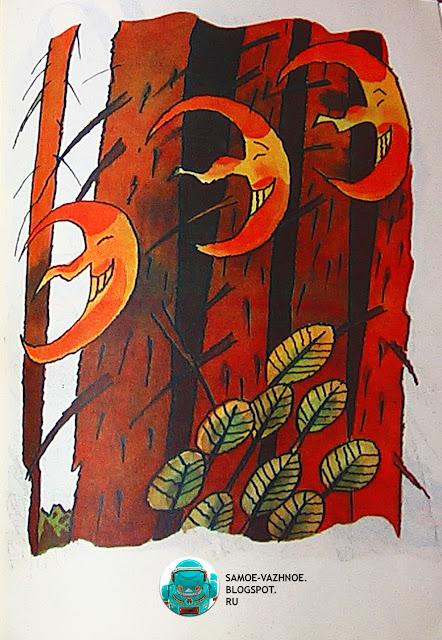 Яснов Лесные буквы