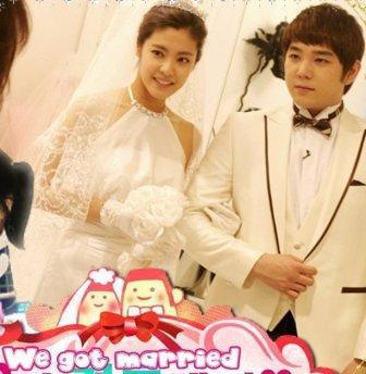 Lirik mamamoo ost marriage not hookup