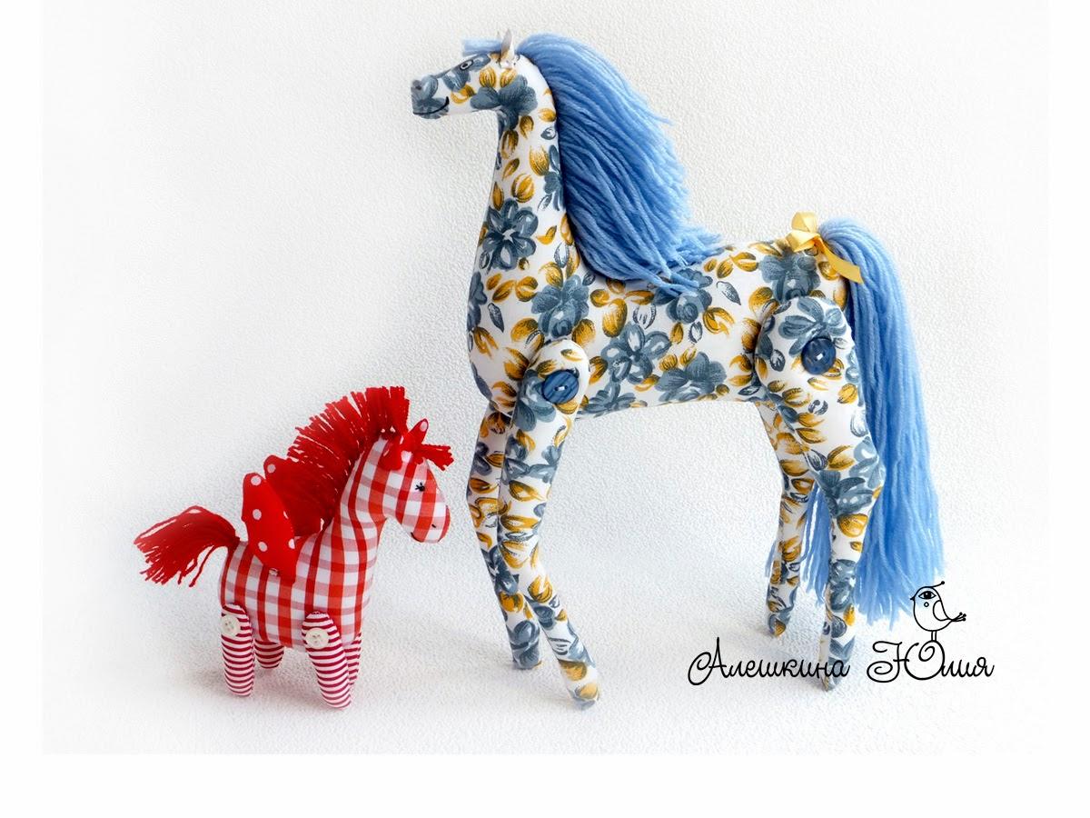 Aleshkina ALtoys Blog: Лошадка малышка