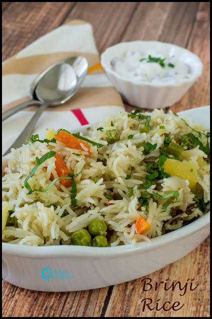 Brinji Rice Recipe | Vegetable Brinji Rice Recipe