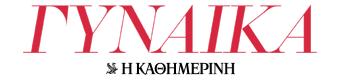 http://www.kathimerini.gr/woman