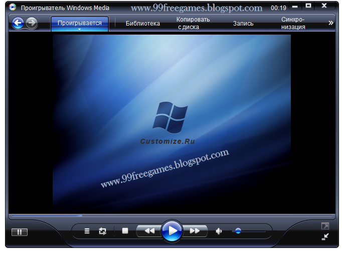 Update For Windows Media Player