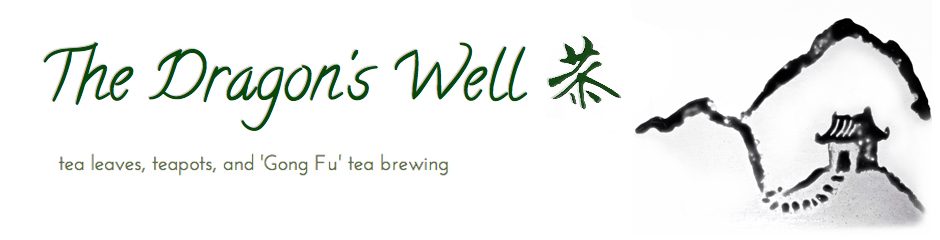 The Dragon's Well 茶