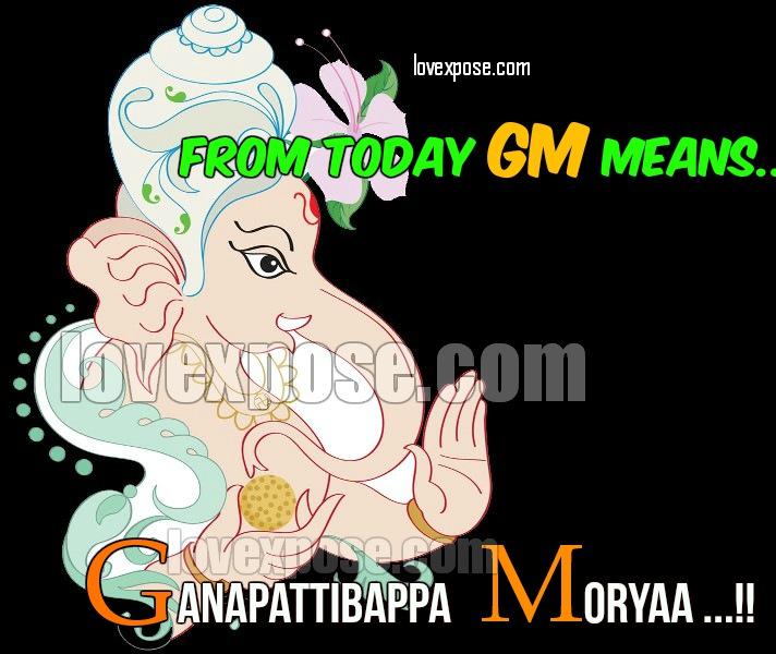 Ganesha Chaturthi English fb whatsapp image