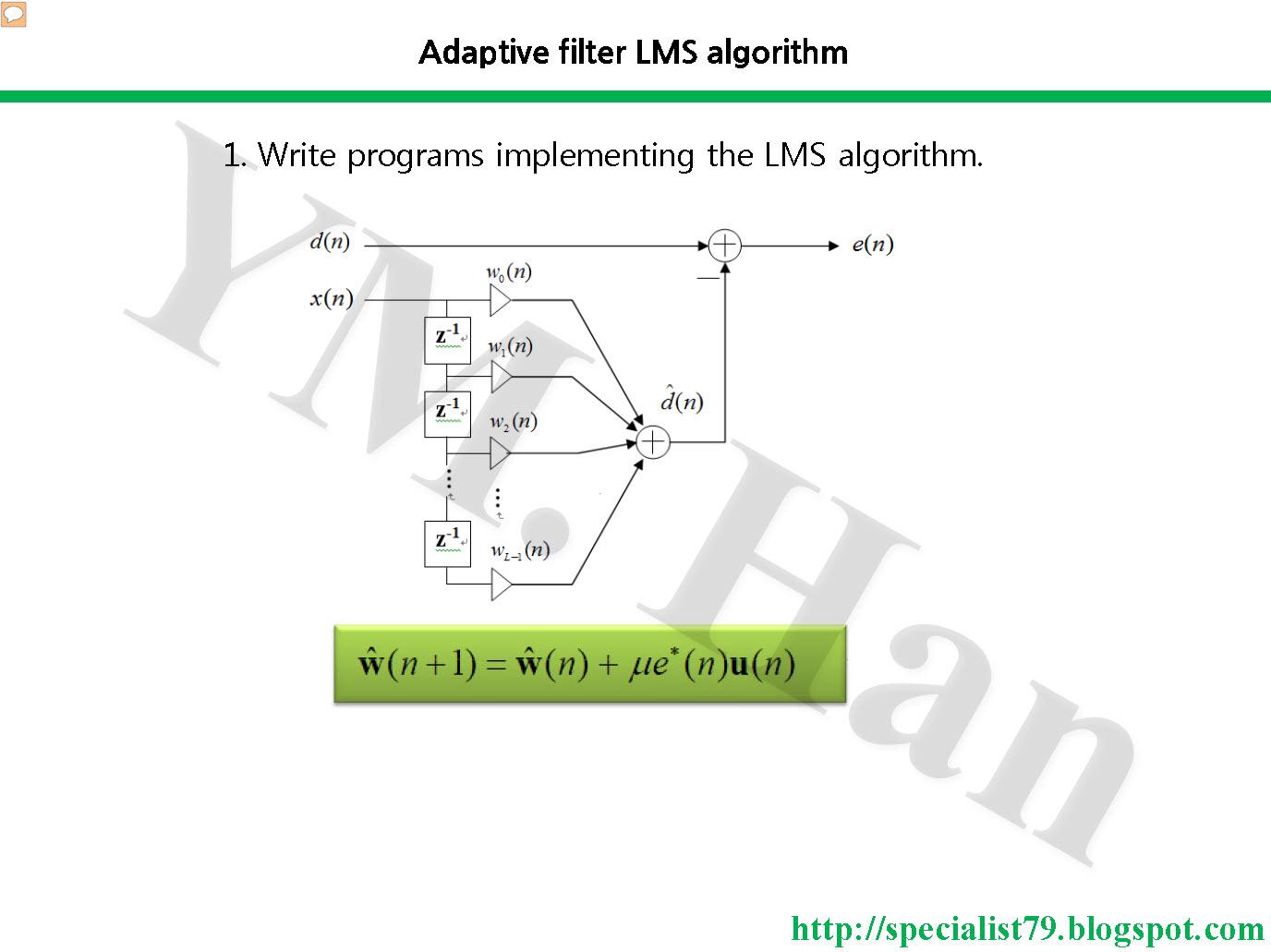 한영면의 블로그 Adaptive Filter Lms Algorithm