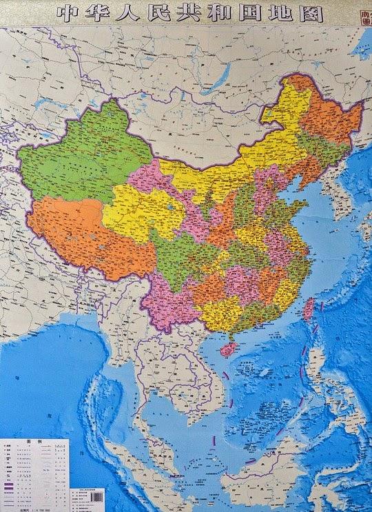 """Tấm bản đồ với """"đường lưỡi bò"""" 10 đoạn của Trung Quốc"""
