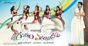 Emo Gurram Egaravachu Movie Wallpapers-thumbnail-6