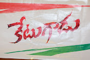 Ketugadu Independence movie press meet-thumbnail-1