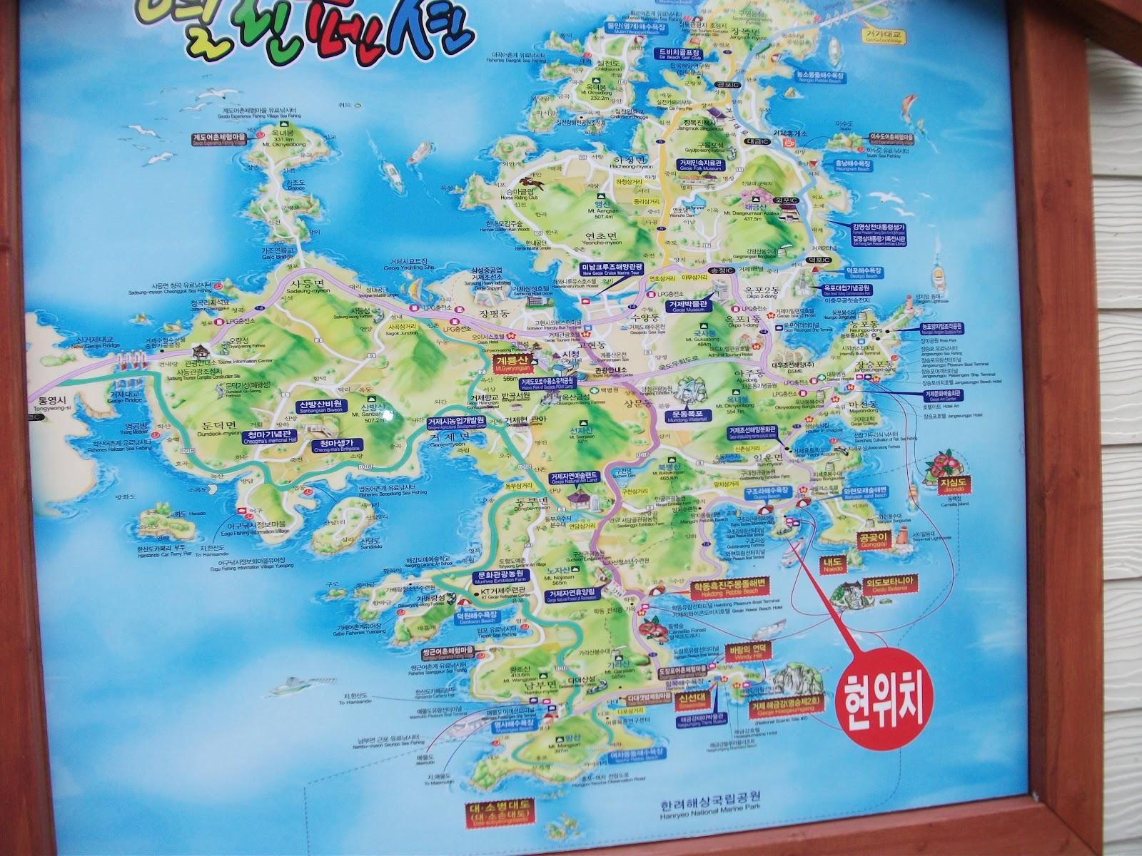 Geoje-si South Korea  city photos gallery : Gujora Beach, Geoje Si, South Korea | Koreabridge