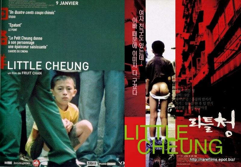 Маленький разносчик / Малыш Чунг / Xilu xiang / Little Cheung.