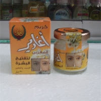 Cream Pemutih Wajah Herbal Al Ghadeer